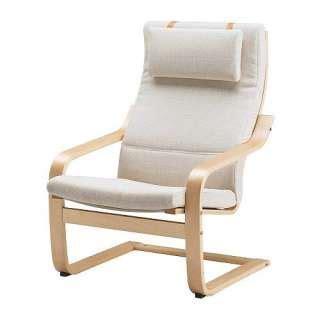 Poang Chair Cushion Ebay by New Ikea Poang Chair Cushion Lockarp White Leather