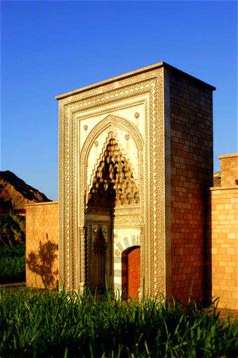 Seljuk Turkish Architecture In Turkey