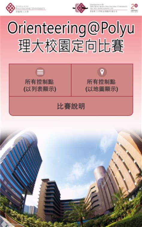 participants  choose list view  map view  show