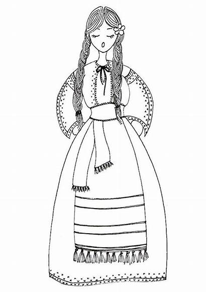 Decembrie Coloring Pages Romania Traditional Creion Romanian