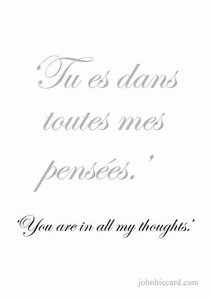 Quotes Paris French Sad Words Thoughts Latin