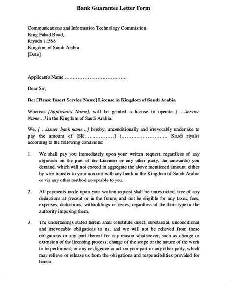bank guarantee renewal request letter format