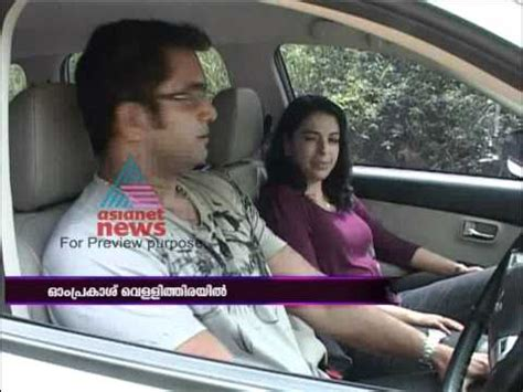paul muthoot murder case accused notorious gangster om