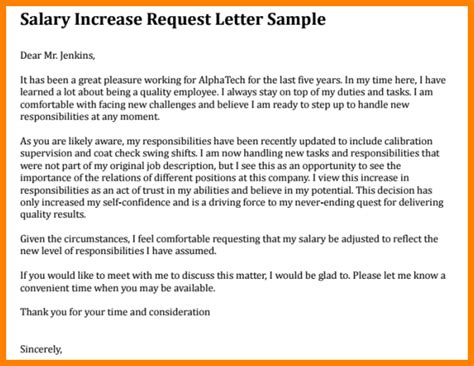 request letter  salary increment simple salary slip