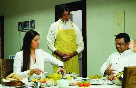 desi foodie freak  indian movies based  food