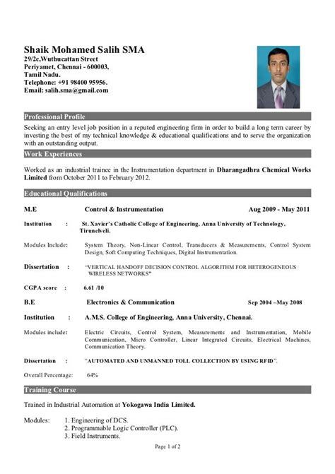 fresher  instrumentation engineer resume format