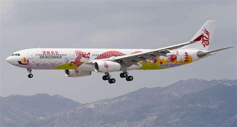 Dragonair to Launch Danang Flight