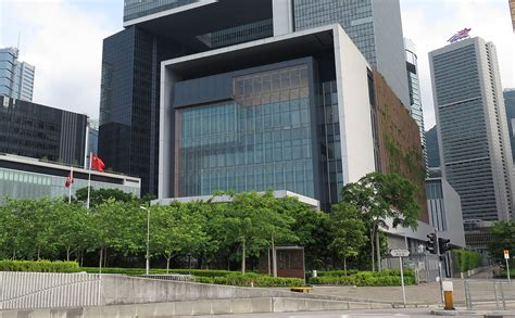 Office Of The Chief Executive (building) Wikipedia