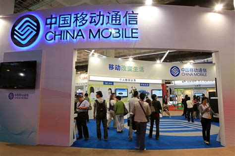 china mobile ltd china mobile ltd hkg 0941 trading outlook live