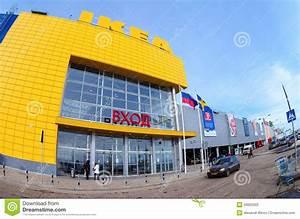 IKEA Samara Store. Editorial Stock Photo - Image: 50825503