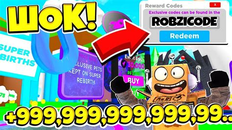 Find promo code robux get info at candofinance.com! How To Get 1000000 Robux   Redeem Roblox Codes Toys
