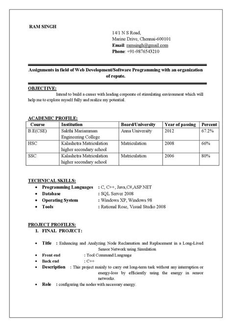 resume for students format resume format for computer science engineering students