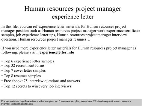 human resources project manager experience letter