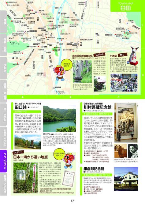httpwwwsaku librarycombooks  vol