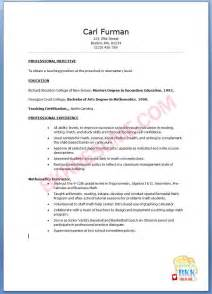 elementary school resume objective objective quotes like success