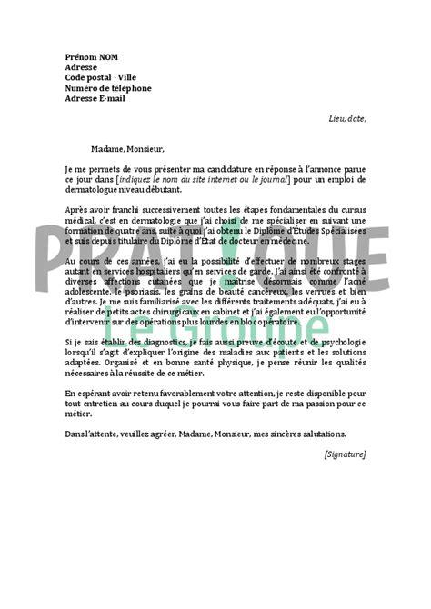 lettre de motivation secretaire debutant lettre de motivation pour un emploi de dermatologue d 233 butant pratique fr