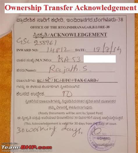 two forms of owner s title insurance guidelines car ownership transfer in bangalore team bhp