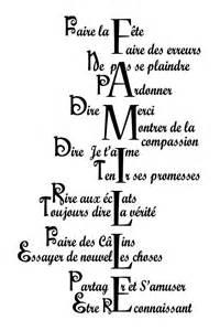 éléphant Durée De Vie by 17 Best Ideas About Phrase Definition On Pinterest