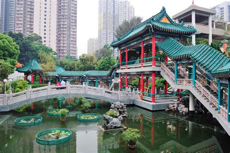 Hong Kong Garden Stock Photo. Image Of Color, Traditional