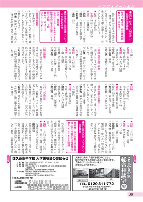 ゆっくり観察日記 Pc 版 Butameshisokuhou