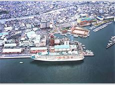 Cruises To Shimizu, Japan Shimizu Cruise Ship Arrivals