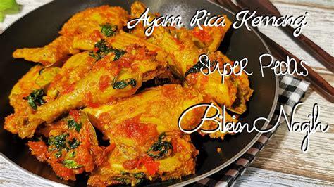 Resep ayam rica rica kemangi yang super enak hai assalammualikum teman teman. Ayam Rica Rica Kemangi & Resep|Super Pedas dan Enaknya Bikin Nagih - YouTube