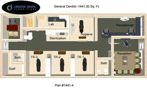 1500 sq ft home plans creative dental floor plans general dentist floor plans