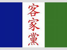 FileFlag of Hakka Partysvg Wikipedia