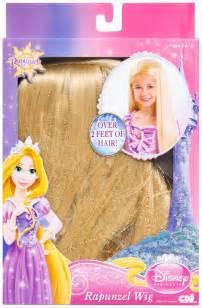 Shimmer and Shine Rapunzel Wig