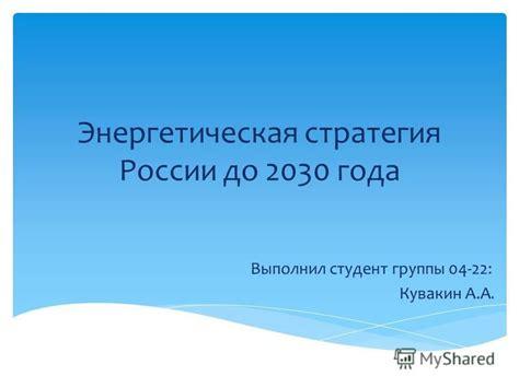План ГОЭЛРО советское экономическое чудо . Пикабу