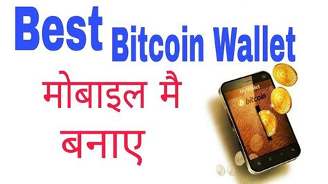 Send and recieve bitcoin with any bitcoinwallet.com user instantly with no fees. Where do I get free Bitcoins   Bitcoin wallet, Bitcoin, Investing