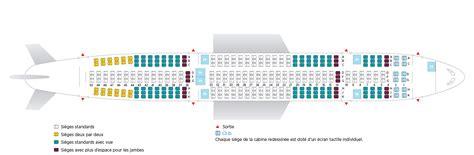 reservation siege air transat sélection de sièges allée ou hublot réservez d 39 avance