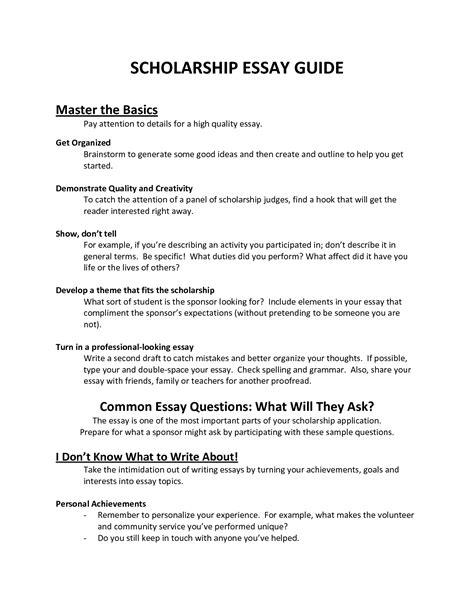 scholarship essay how to write a winning scholarship essay