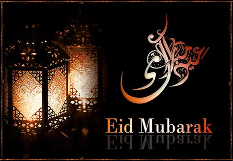 friends happy eid mubarak