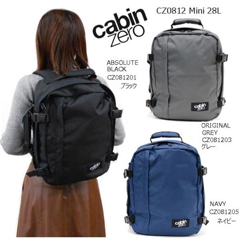 cabin zero bag shes zakka rakuten global market cabin zero mini 28l