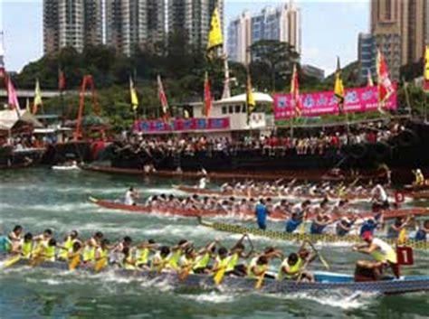 Dragon Boat Festival August 2018 by Dragon Boat Festival 2019 Hong Kong