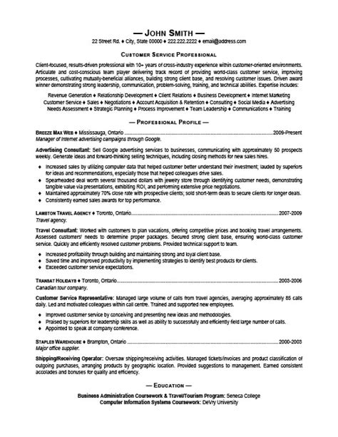 Professional Customer Service Resume by Customer Service Professional Resume Template Premium