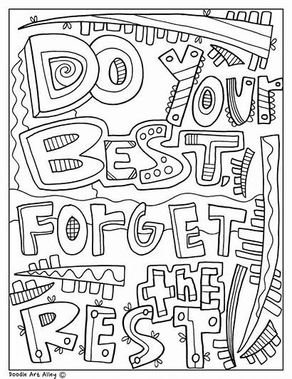 Quotes Testing Coloring Pages Educational Encouragement Classroom