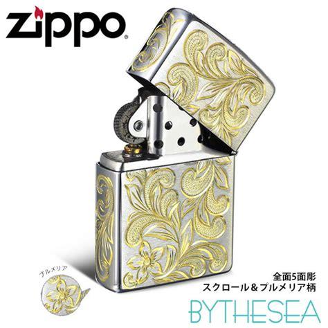 kitchen cabinets florida 楽天市場 ハワイアンジュエリー zippo ジッポ ジッポー ライター ペアzippo 送料無料 ペア価格 by 2991