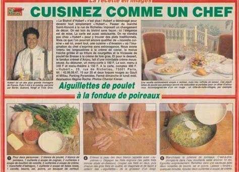 cuisinez comme un chef cuisinez comme un chef aiguillettes de poulet à la