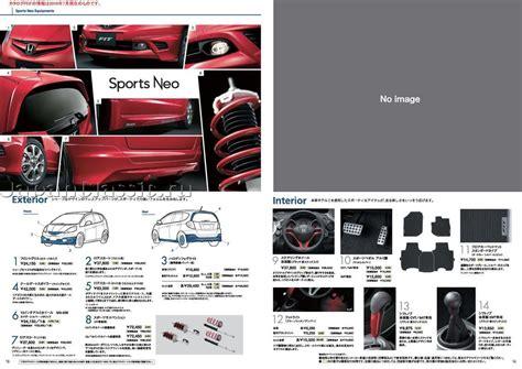 Honda Fit 2010 ACCESSORIES GE - JapanClassic