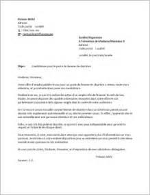 Femme De Chambre Synonyme 9 Lettres by Mod 232 Le De Lettre De Motivation Job 233 Tudiant Femme De