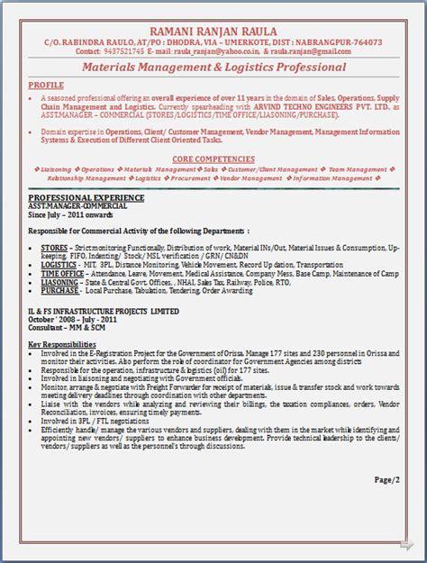 resume blog  atractive resume sample  word documet