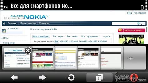 Скачать бесплатно Opera Mini на телефон. Новая версия