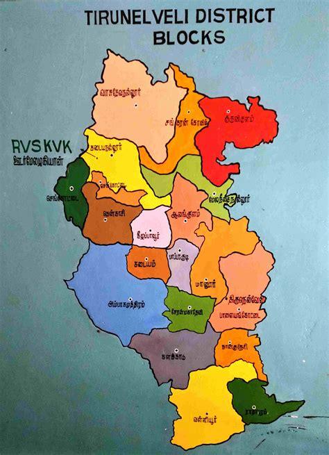 Tirunelveli District Block - Krishi Vigyan Kendra