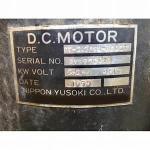 Nameplate Motor