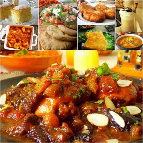 cuisine espagnole facile table de ftour ramadan 2013 le cuisine de samar