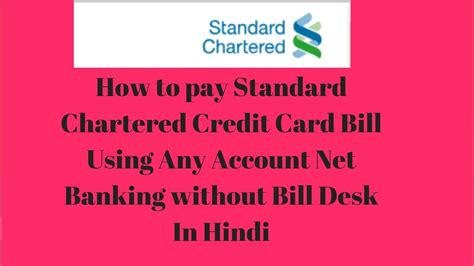 How to choose the best standard chartered credit card promotion. How to pay standard chartered credit card bill using any account net banking (NEFT) in Hindi ...