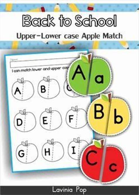 school alphabet center upper   case