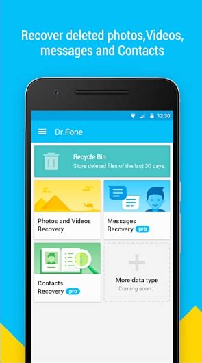 easiest solution  recover deleted   android